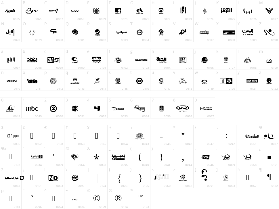 Arab TV logos Character Map