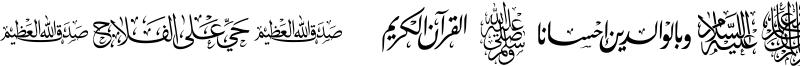 AGA Islamic Phrases Font