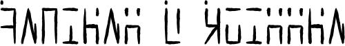 Ancient G Written Font