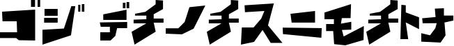 BD Wakarimasu Font