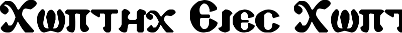 Coptic Eyes (Coptic Letters).ttf