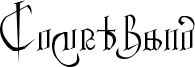 Courthand Font