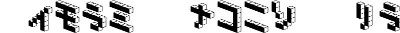 cubicblock-nk_b.ttf