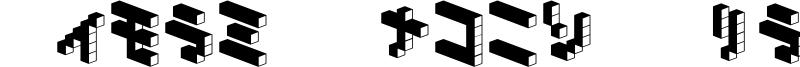 cubicblock-nk_d.ttf