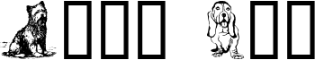 Dogg Art Font