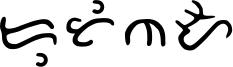 Dutina Font
