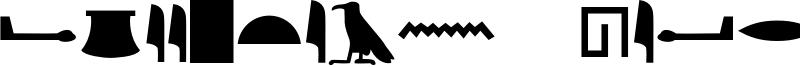 Egyptian Hieroglyphs Silhouette Font