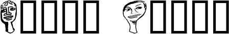 Faces Plain Font