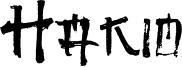 Hakio Font