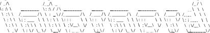 Internerd Font