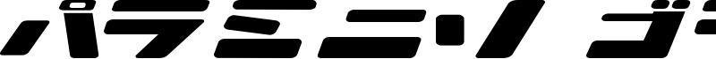 Ionic Bond Font