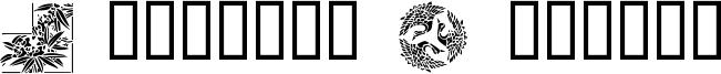 Japanese Designs Font