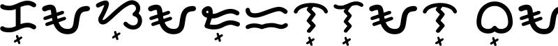 Kasarinlan Baybayin Font