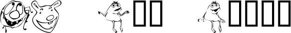 KR Lil Mites Font