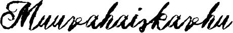 Muurahaiskarhu Font