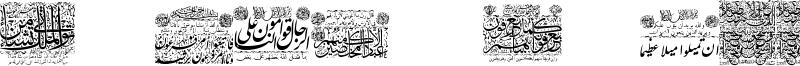 My Font Quraan 1 Font