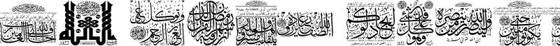 My Font Quraan 5 Font