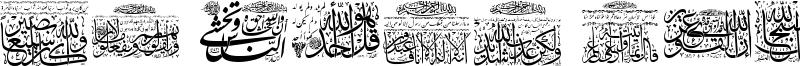 My Font Quraan 8 Font