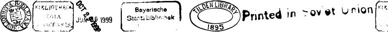 Old Seals TFB Font