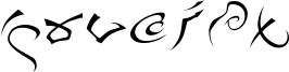 Pulsian Font