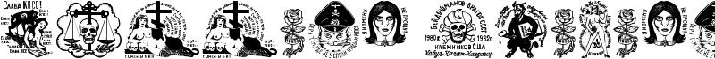 Russian Criminal Tattoos Font