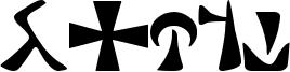 Sacre Font