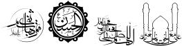 SHia Font