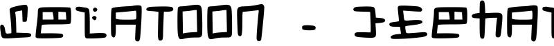Splatoon - Cephaloblock Font