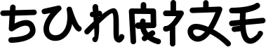 Sunrize Font