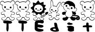 TTEdit Font