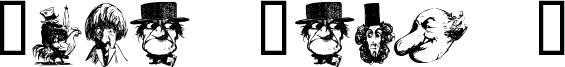 Unca Pale 1 Font