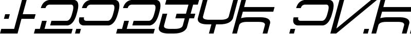 Visitor Script Italic.otf