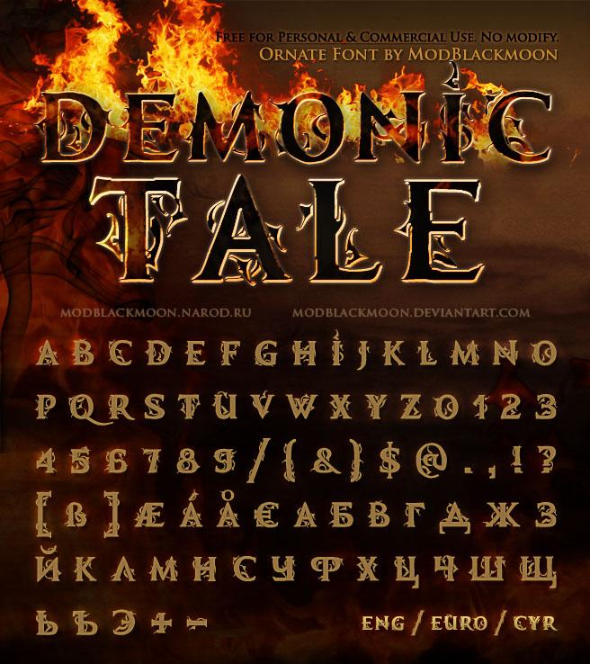 MB Demonic Tale