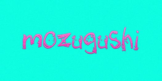Mozugushi