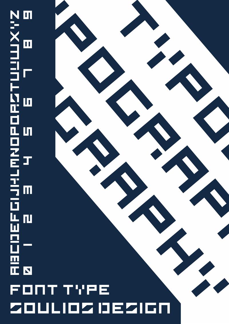 Soulios Design